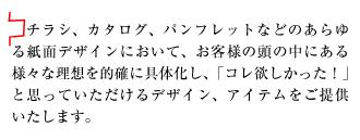 【誤】校正記号2