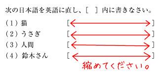 【誤】校正記号